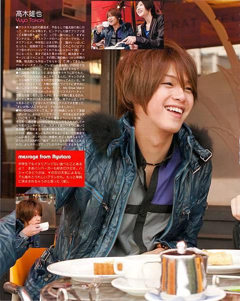 happy birthday to yuri 005.jpg
