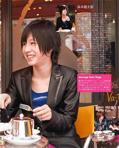 happy birthday to yuri 004.jpg