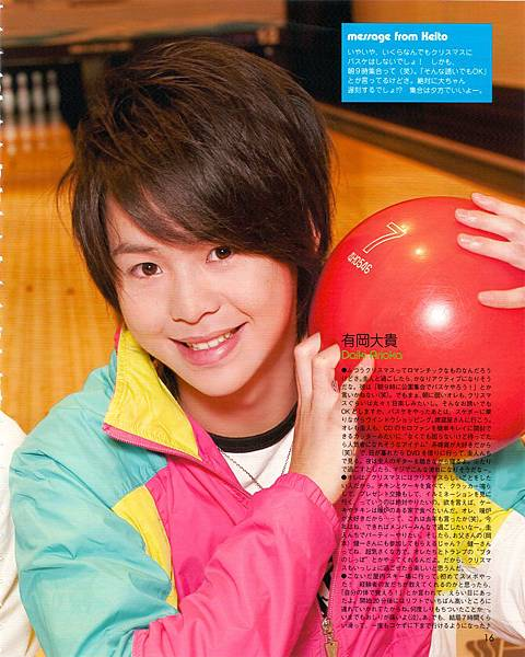 happy birthday to yuri 008.jpg