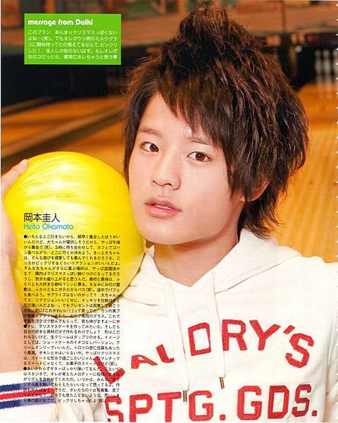 happy birthday to yuri 009.jpg