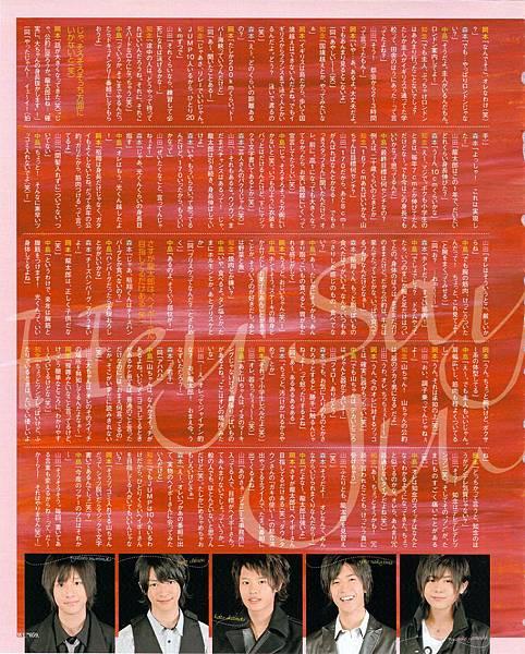 happy birthday to yuri 006.jpg