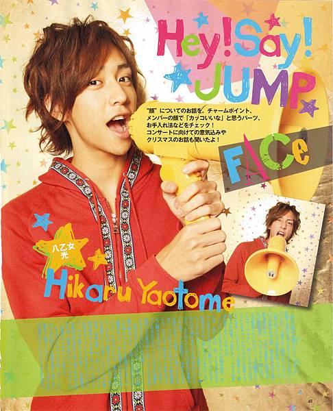 happy birthday to yuri 001.jpg