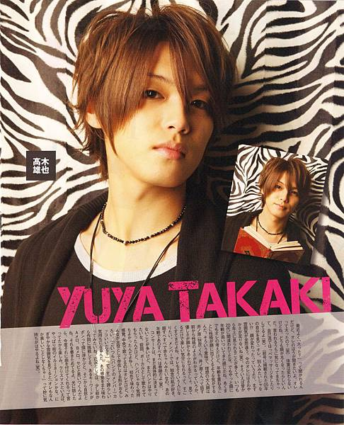 happy birthday to yuri 003.jpg