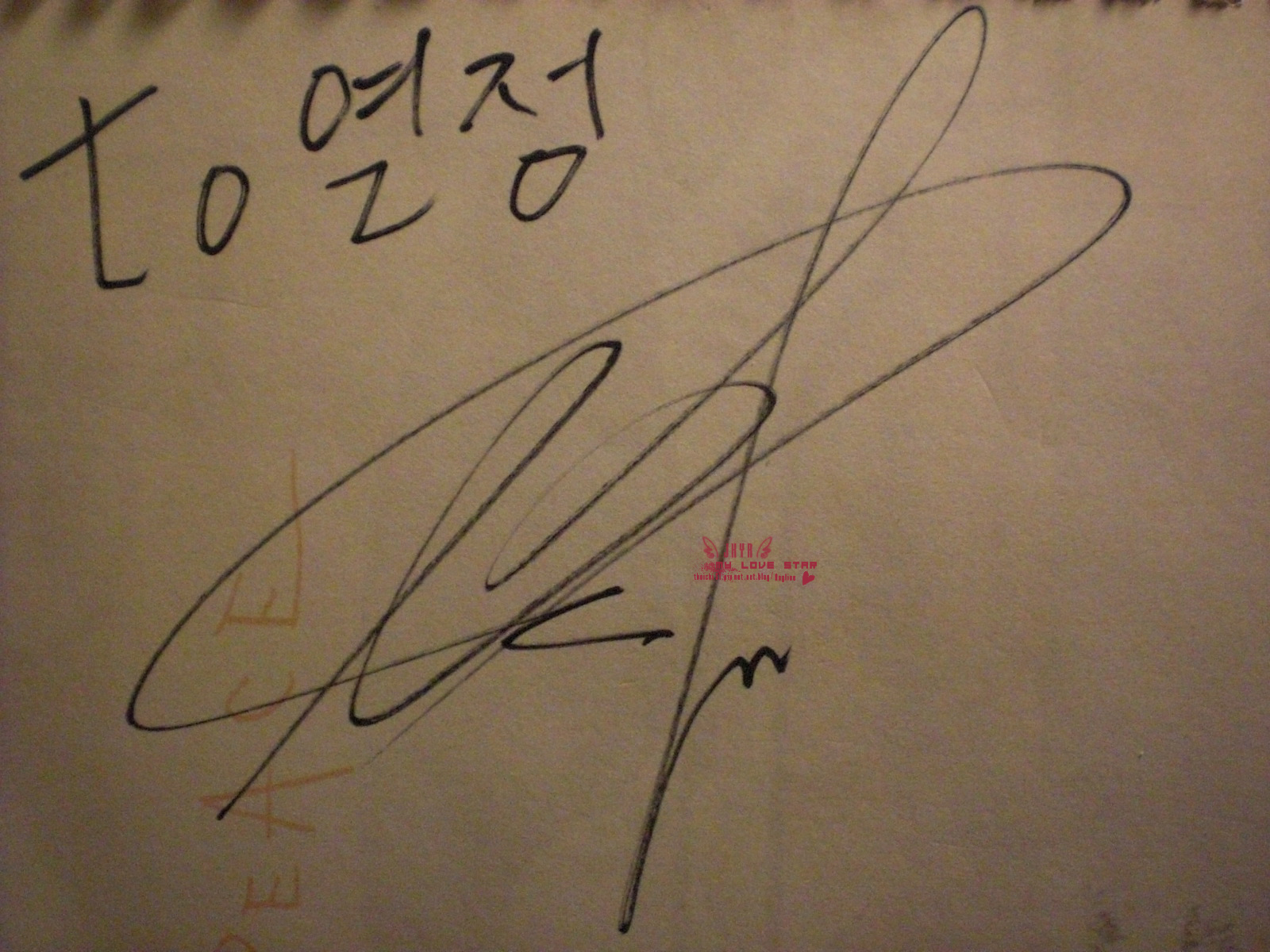 101227 wonbin sign.jpg