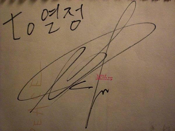 101227 wonbin sign.jpg