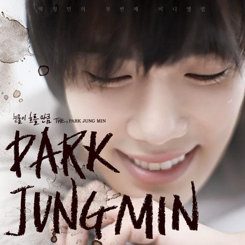 20110329_park_jungmin.jpg