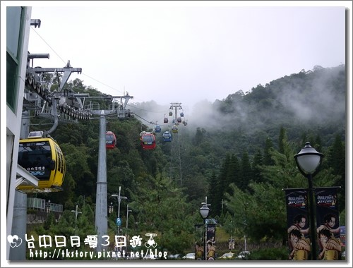 P1170002.jpg