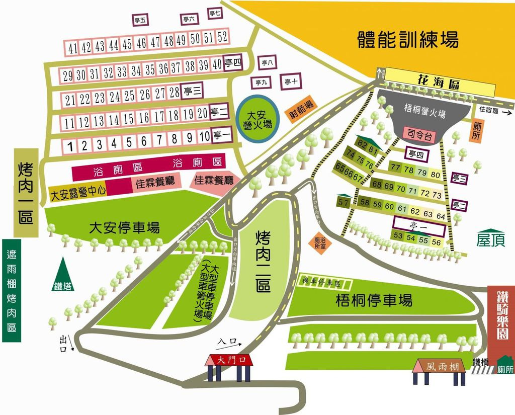 2011-03-22 露營中心全圖.jpg