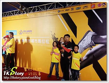 20161204新竹市城市馬拉松-2.jpg