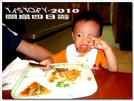 20100808-關島第三天for食~06.jpg