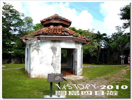 20100806-關島第一天for市區觀光~14.jpg
