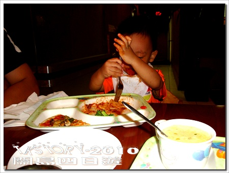 20100808-關島第三天for食~07.jpg