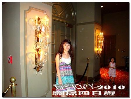 20100807-關島第二天for沙堡秀~04.jpg