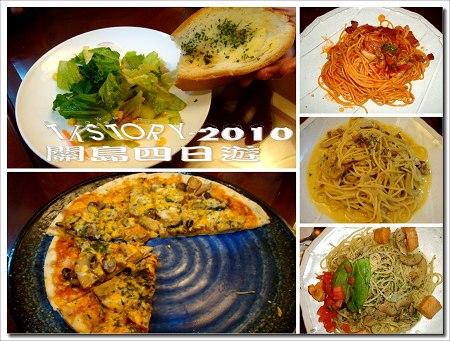 20100808-關島第三天for食~09.jpg
