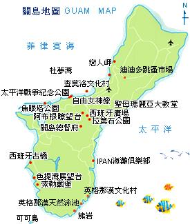 GUAM景點圖.png