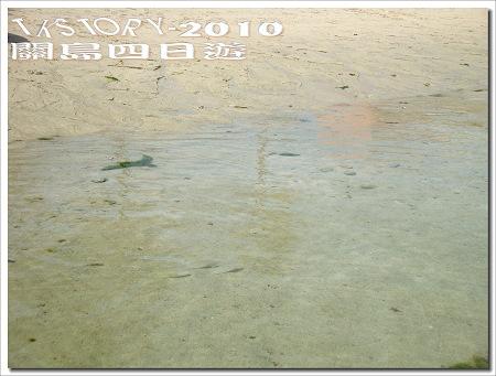 20100809-關島第四天for悅泰沙灘~17.jpg