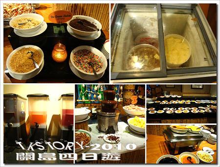 20100806-關島第一天for食~08.jpg