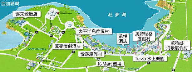 關島地圖.jpg