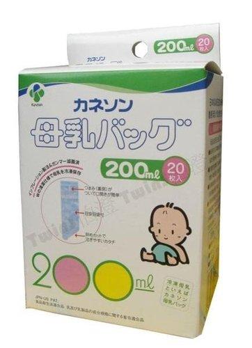 KANESON母乳袋.jpg