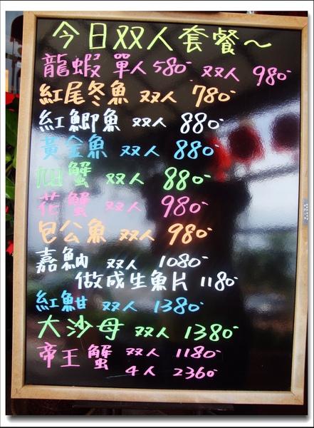 20090703-海宴竹北店~7.jpg