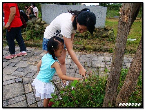 20090725-石馬公園~04.jpg