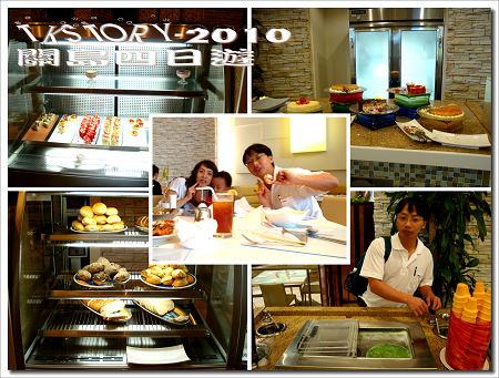 20100806-關島第一天for食~07.jpg