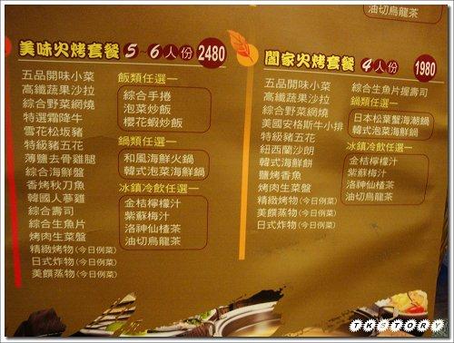 20090826-高雄夢世代凱蒂諾~09.jpg