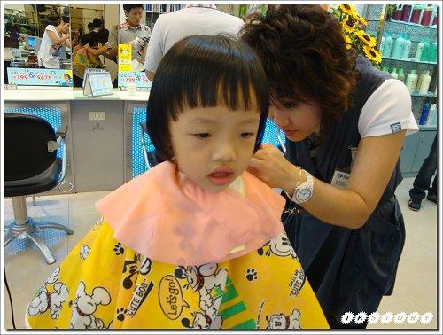 20090828-剪短髮~04