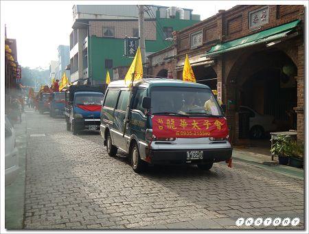 20091011-湖口老街半日遊~09.jpg