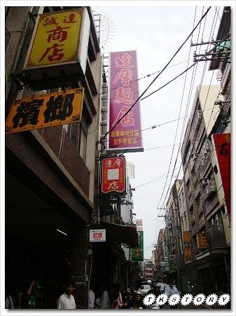 20091017-大溪老街~08.jpg