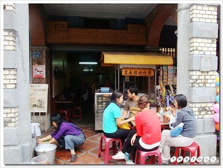 20091017-大溪老街~12.jpg