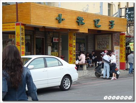 20091230-恆春老街~12.jpg