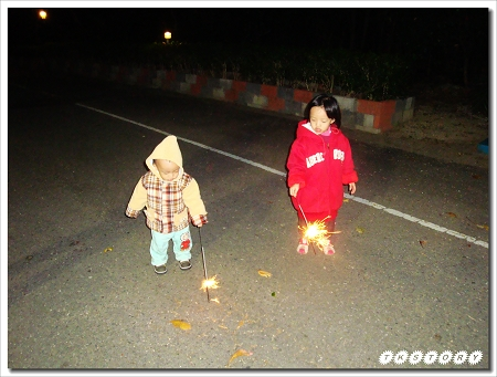 20100101-墾丁青年活動中心~01.jpg