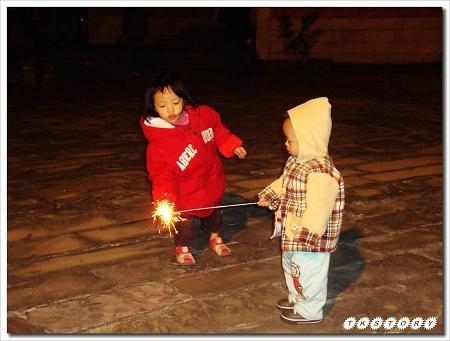 20100101-墾丁青年活動中心~08.jpg