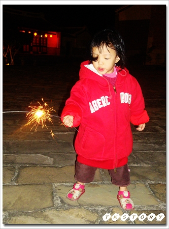 20100101-墾丁青年活動中心~16.jpg
