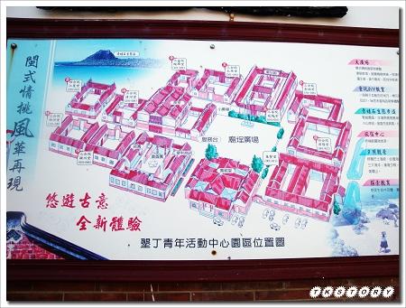 20100101-墾丁青年活動中心~31.jpg