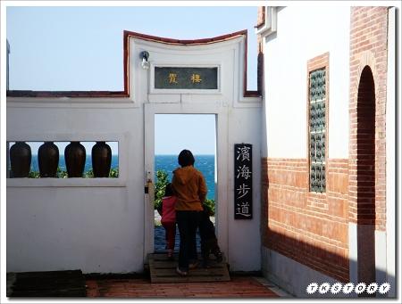 20100101-墾丁青年活動中心~33.jpg