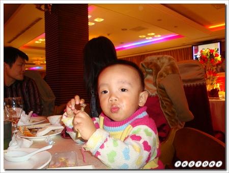 20100403-淡水海中天喜宴~22.jpg