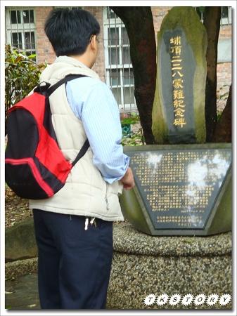 20100404-淡江中學~31.jpg