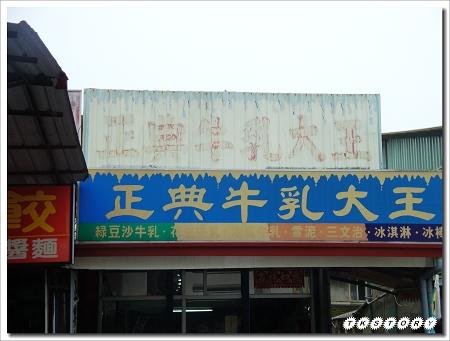 20100424-南投中興新村~13.jpg