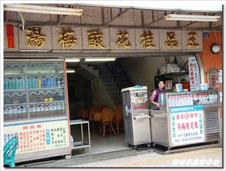 20100424-南投中興新村~04.jpg