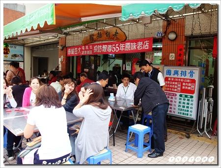 20100424-南投中興新村~09.jpg