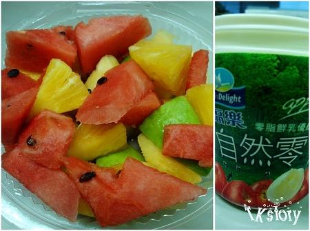 20100519-水果.jpg