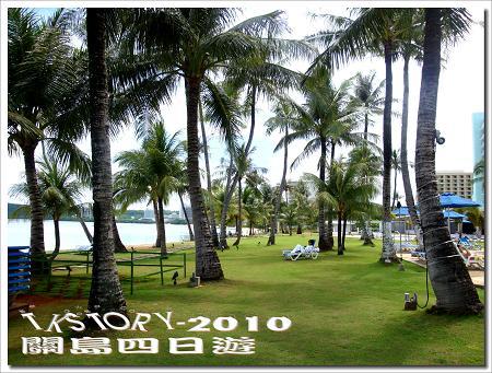 20100809-關島第四天for悅泰沙灘~10.jpg
