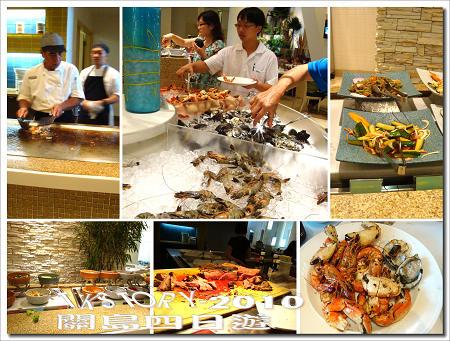 20100806-關島第一天for食~06.jpg