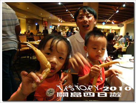 20100806-關島第一天for食~03.jpg