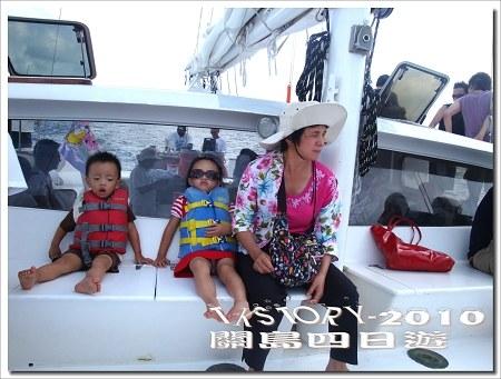 20100807-關島第二天for美人漁號~03.jpg