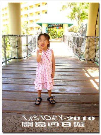 20100808-關島第三天forTARZA樂園~03.jpg