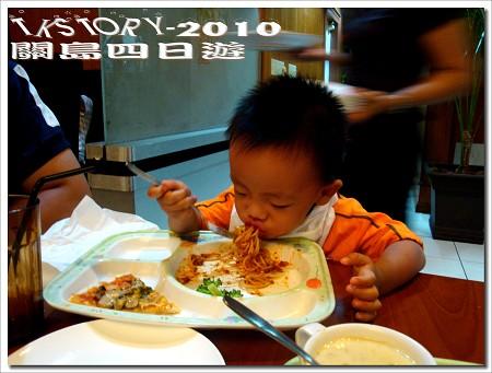 20100808-關島第三天for食~05.jpg