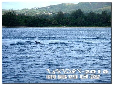 20100807-關島第二天for美人漁號~06.jpg